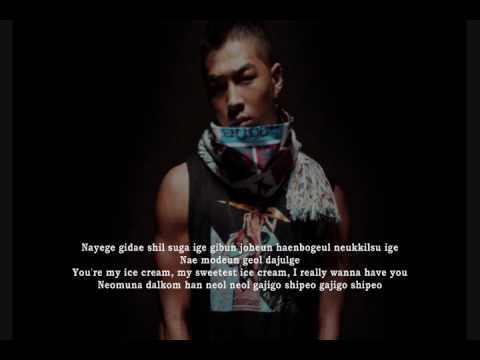 [MP3] Taeyang - You're My (romanization & translation)