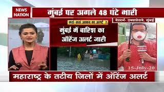 Orange Alert for Mumbai, Pune; 'very heavy rainfall' expected today