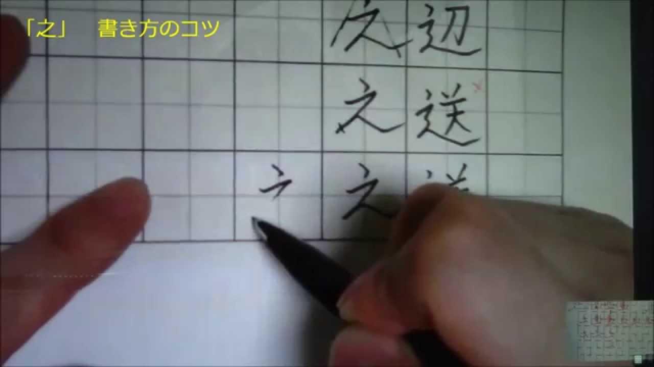 え みたい な 漢字