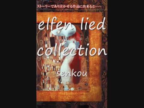 elfen lied collection-senkou