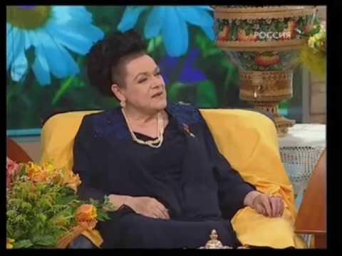 Юбилей Людмилы Зыкиной 2009 год