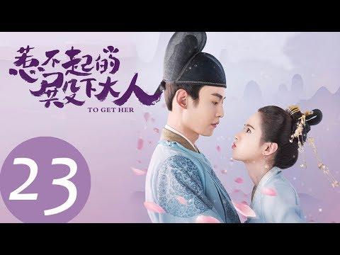 ENG SUB《The Untamed》EP42——Starring: Xiao Zhan, Wang Yi Bo, Meng Zi Yi from YouTube · Duration:  45 minutes 32 seconds