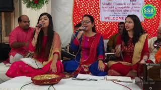 O Muhinja Lal Sai Muhunjo Arz Aghaein -  Renuka, Ragini & Roshni Tekwani