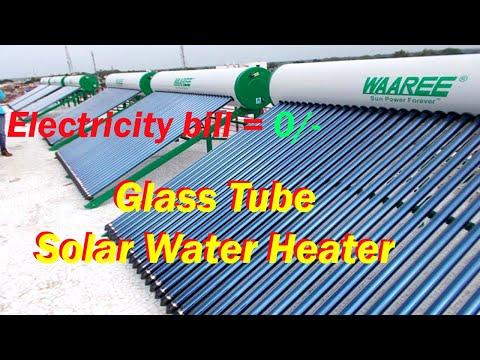 SOLAR - Water Heater | SOLAR Heater | SOLAR pump? | Solar ENERGY ?  | solaracademy