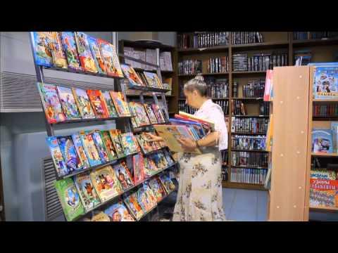 Компания 2012-2013. Книжный магазин года. Амиталь