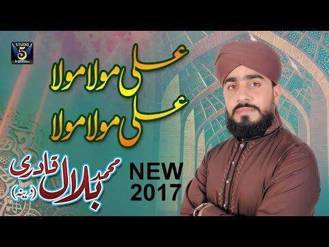 New Manqabat Mola Ali 2017 Ali Mola Mola Muhammad Bilal Qadri Dina Recorded Released By STUDIO5