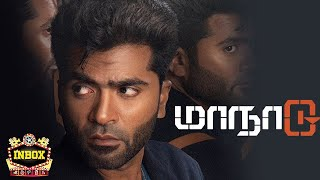 BREAKING: Is Simbu Doing Double Action in Maanaadu? | inbox
