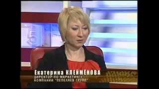 продвижение и реклама. «ПЕПЕЛЯЕВ ГРУПП»