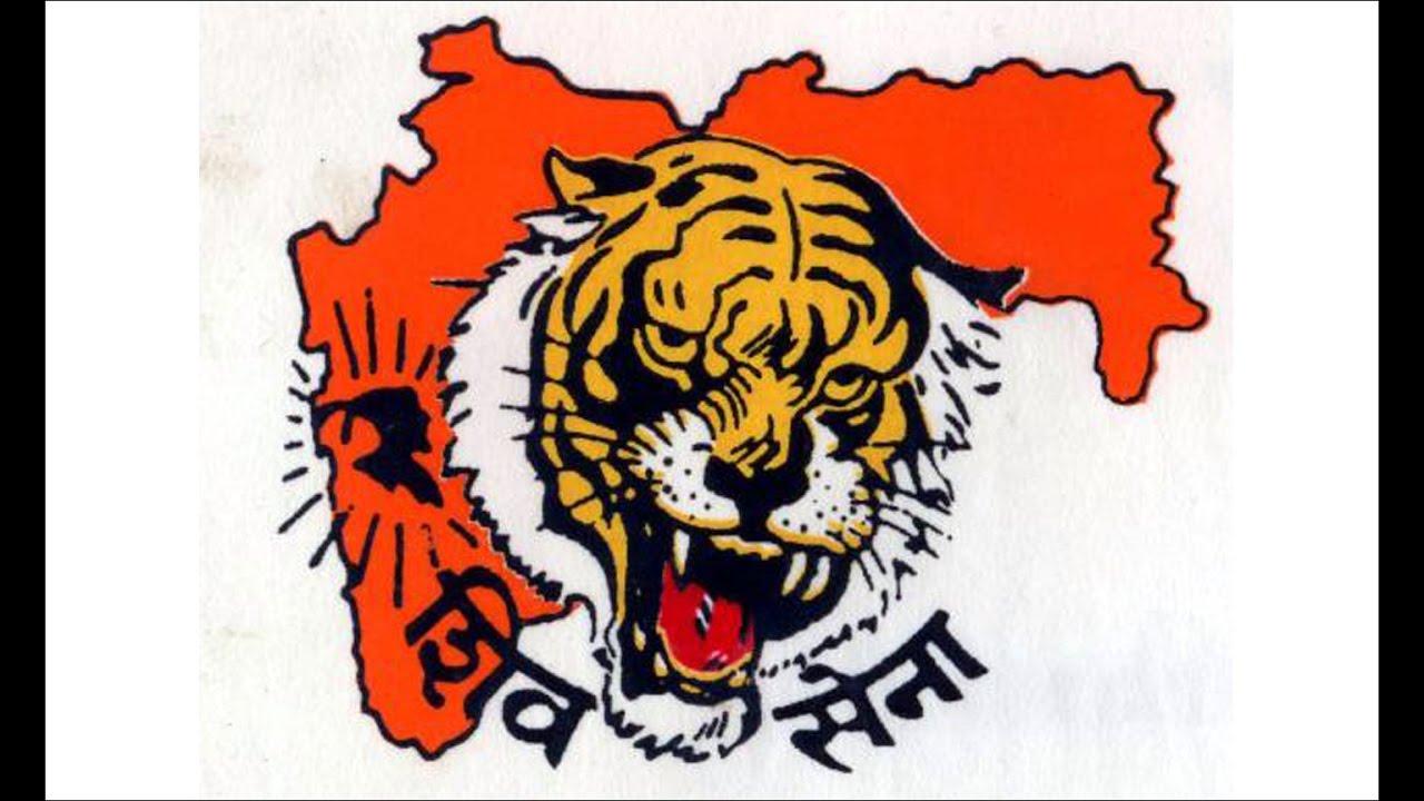 Shiv Sena Song 2016 Full Hd Must Watchshiv Sena Geet Banjo Party