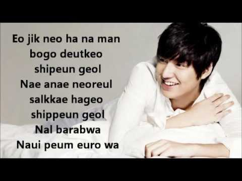 LEE MIN HO  MY EVERYTHING w lyrics