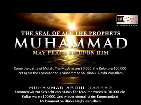 PROPHET MUHAMMAD S.A.W ( True History )