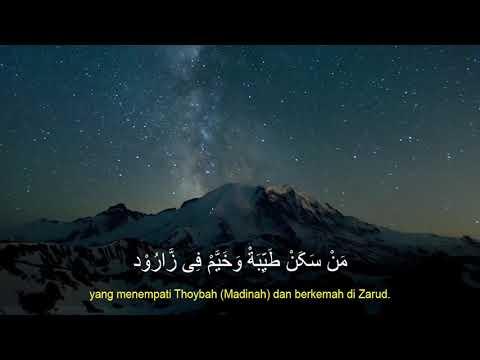 Alfa Sholallah ~ Seribu Sholawat