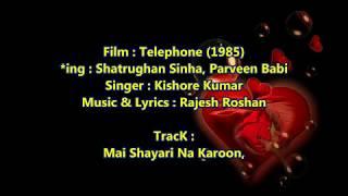 Mai Shayari Na Karoon - Telephone - Instrumental karaoke scrolling lyrics