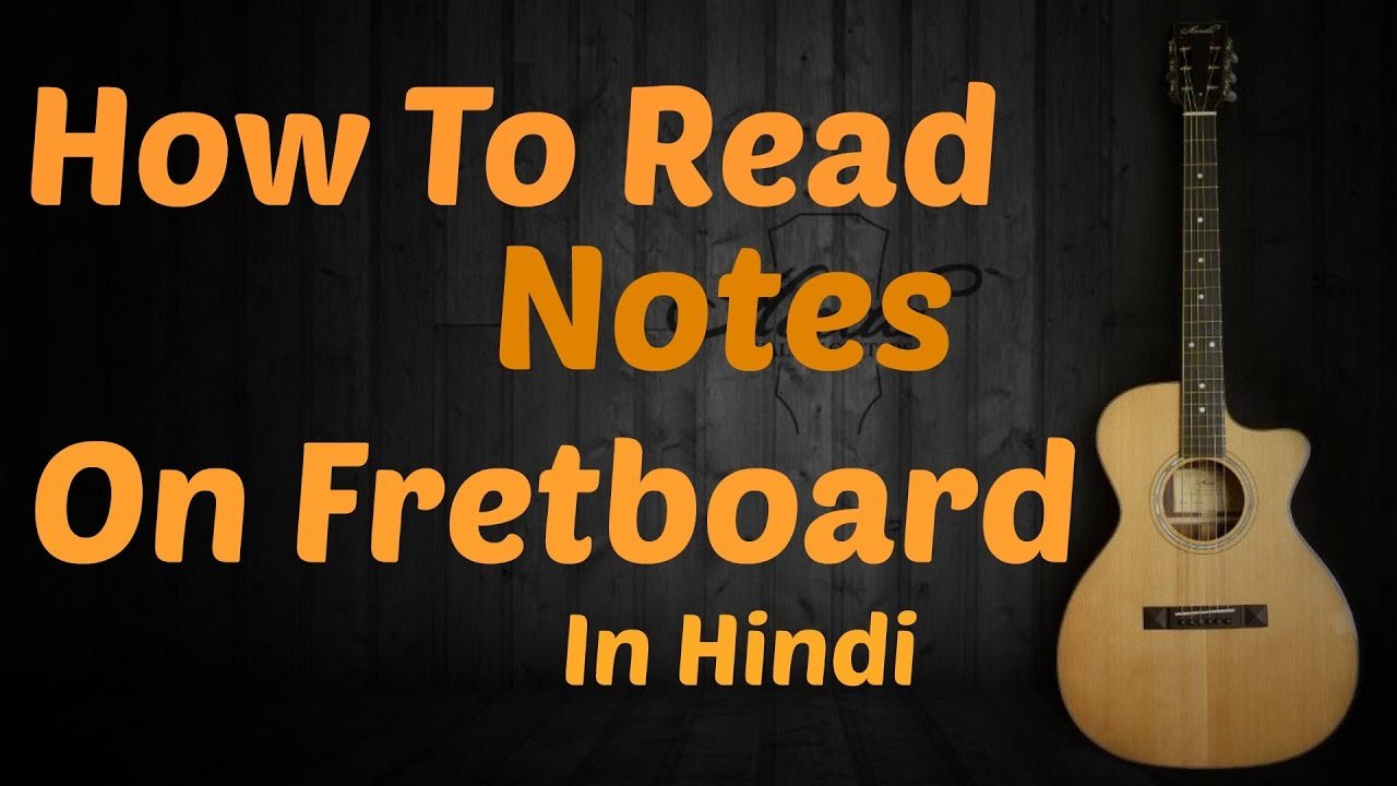 How to read guitar fretboard complete easy guitar lessonschords how to read guitar fretboard complete easy guitar lessonschords hexwebz Gallery