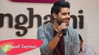 Nassif Zeytoun - Anghami Session 4 / ناصيف زيتون - في أنغامي