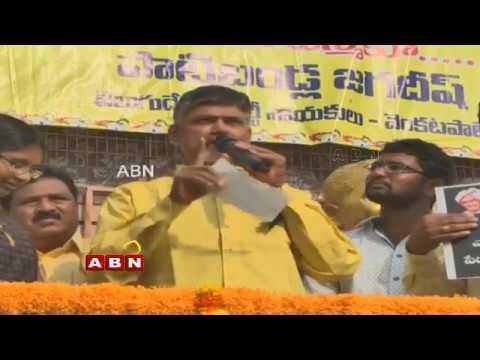 CM Chandrababu Naidu Launches Cycle Rally From Venkatapalem To Assembly | ABN Telugu