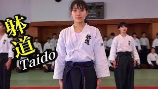 躰道の魅力が3分で分かる映像 The attraction of Taido!