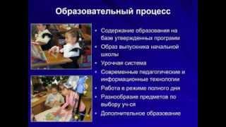 Начальная школа 1701(, 2010-03-10T19:56:06.000Z)
