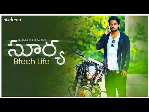 VVIP B.Tech 8th Year | Shanmukh Jashwanth's Latest Comedy Short Film2018 (With Englishsubtitle)| CLE