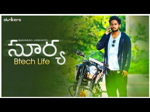 VVIP B.Tech 8th Year | Shanmukh Jashwanth's Latest Comedy Short Film | CLE