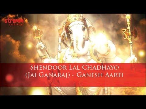 Shendoor Lal Chadhayo (Jai Ganaraj)- Ganesh Aarti
