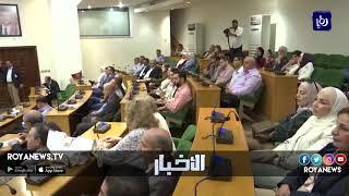 عمّان مدينة صحية