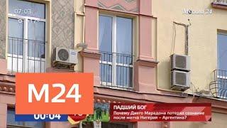 Жители дома на Ленинском проспекте лишились балконов после реконструкции - Москва 24