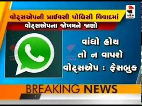 Users free to quit WhatsApp if they don't like privacy ...