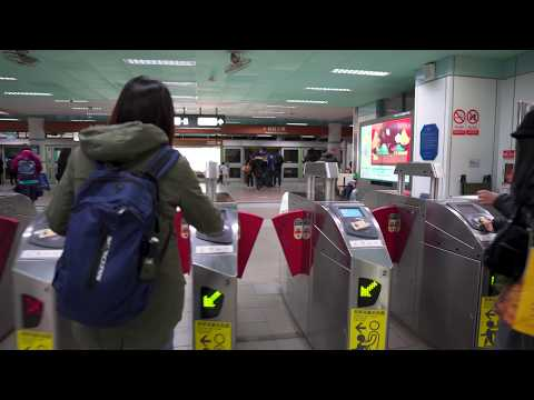 Taiwan, Taipei, MRT ride from Technology Building Station to Daan