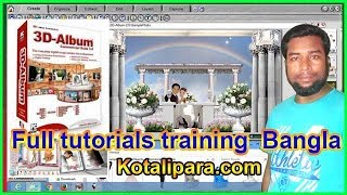 3D Album Commercial Suite 3 33 Free Download All Style Free Bangla Tutorials Part 1 Full
