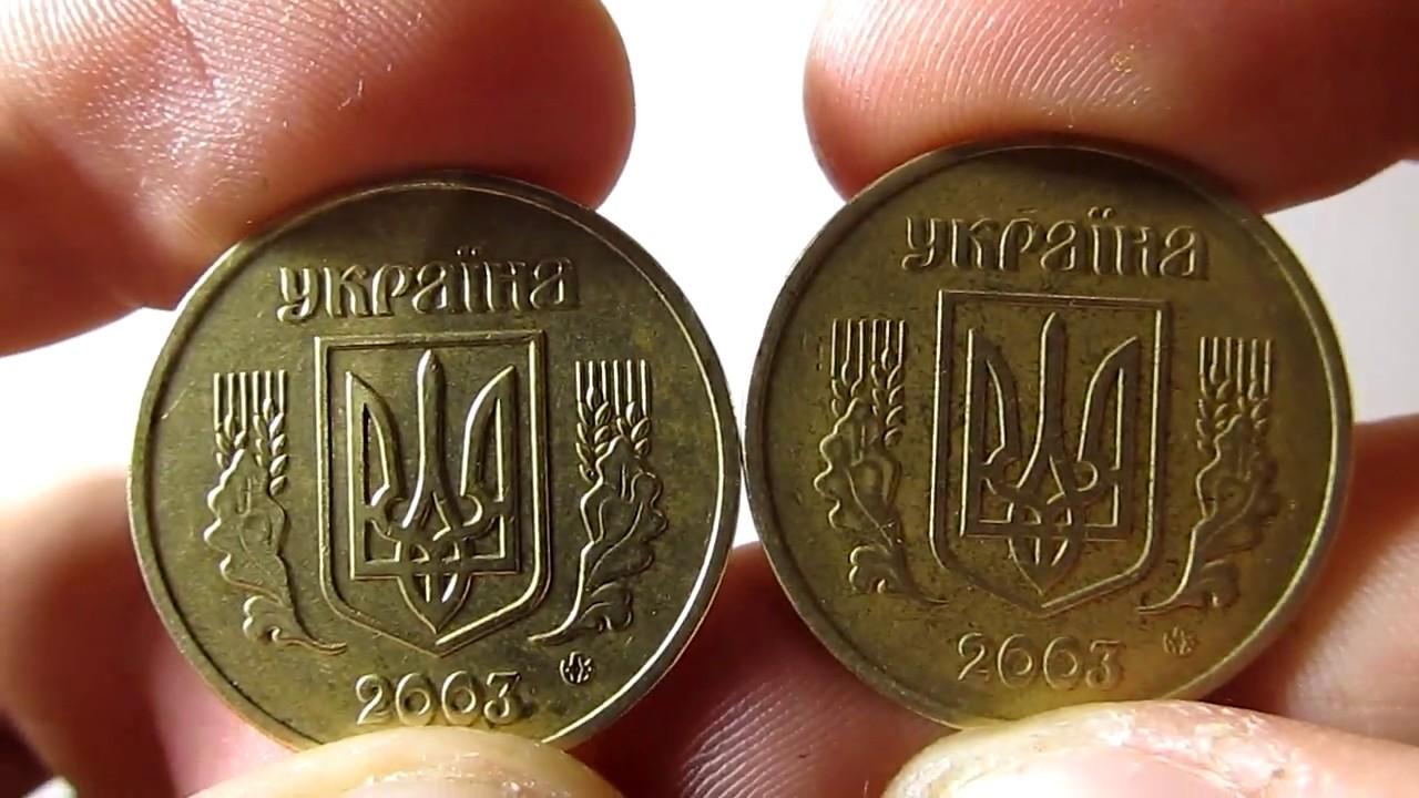 это монеты украины дорогие описание фото таинственная космическая