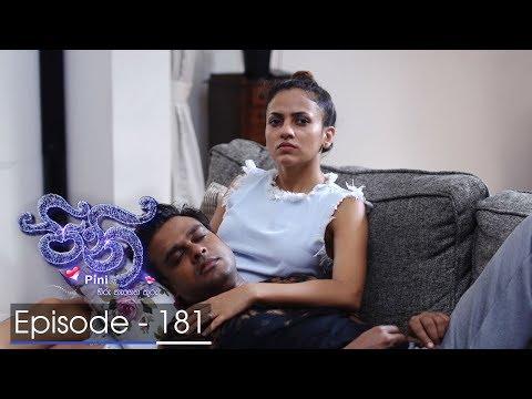 Pini | Episode 181 - (2018-05-02) | ITN