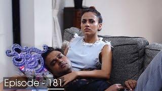 Pini | Episode 181 - (2018-05-02) | ITN Thumbnail