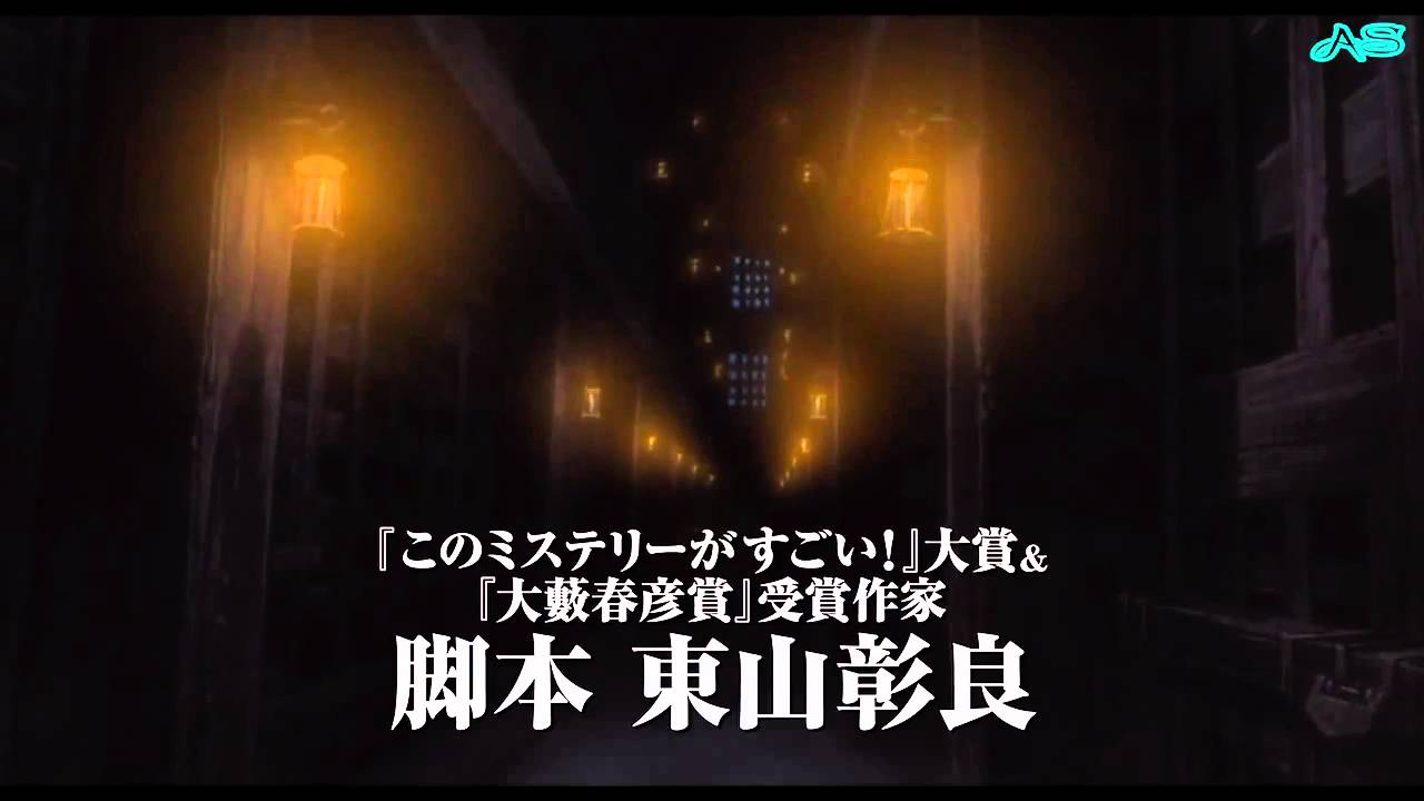 Download Blood Prison - Naruto Shippuuden Movie 5