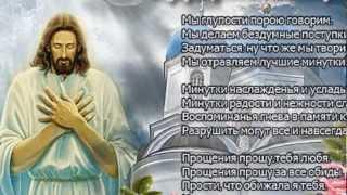 С Праздником Прощенное Воскресение !