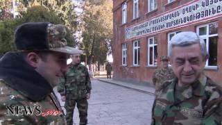 Սերժ Սարգսյանն այցելել է Մատաղիսի եւ Թալիշի դիրքեր