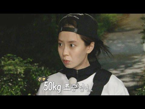 Song Ji Hyo, Reveals her true weight!《Running Man》런닝맨 EP433
