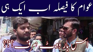 Election Special   26 May 2018   Neo News