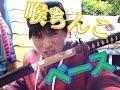 世界1ウザいbeatbox講座第9段!【喉ちんこベース】 動画