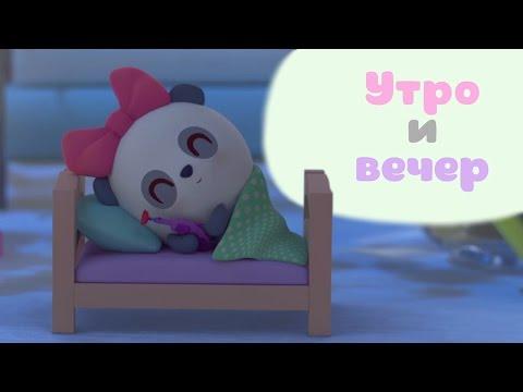 Малышарики - Сказочка  33 серия  | Обучающие развивающие мультфильмы