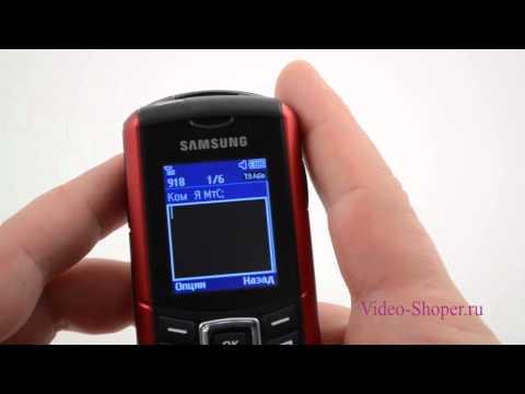 Samsung Gt E2370