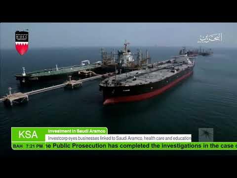 Bahrain : Economic News 05-10-2017