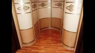 видео Радиусные шкафы купе для спальни: фото шкафов радиусного типа