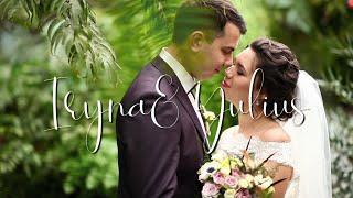 Hochzeitsvideo Iryna & Yulius /Ukrainische Hochzeit