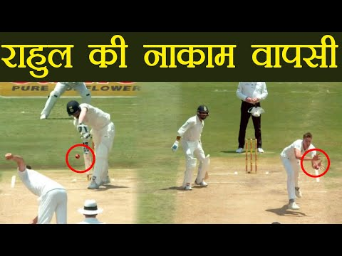 India vs South Africa 2nd Test : KL Rahul OUT for 10   वनइंडिया हिंदी