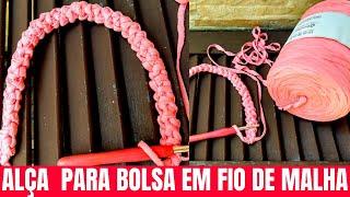 ALÇA  PARA BOLSA EM FIO DE MALHA