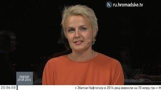 Итоги Генассамблеи ООН, суд над Савченко, вода на Марсе. Громадское