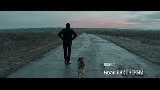 Fallout 4 Официальный анонс и трейлер на русском! HD