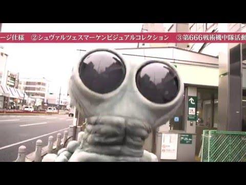 公式サイトURL:http://schwarzesmarken-anime.jp/ TV「シュヴァルツェスマーケン」 2016年1月よりテレビ東京ほかにて好評放送中 <Blu-ray1 3月25日発売>...