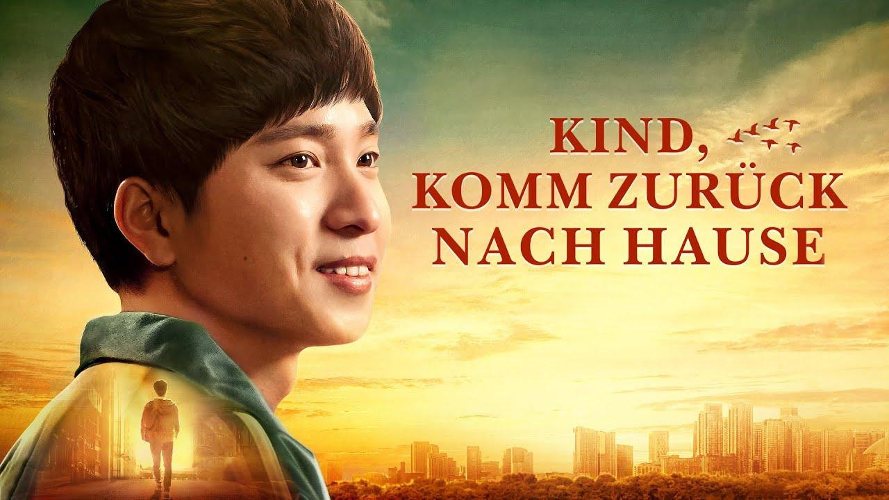Trailer German Deutsch (2018) HD   Kind, komm zurück nach Hause! - Erstaunliche Gnade Gottes